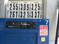 branded gas station nassau - 1